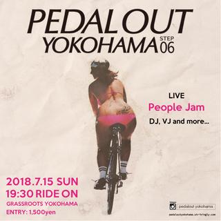 pedalout06.jpg