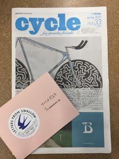 cycle030.jpg