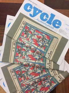 cycle31.jpg