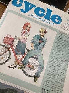 cycle49_01.jpg