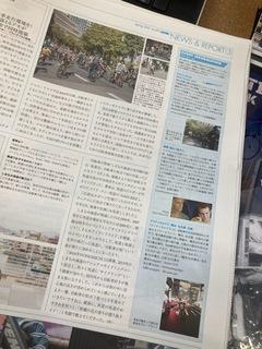 cycle49_02.jpg