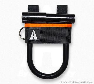 orange_ulh001.jpg