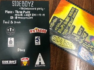 sideboyz5th.jpg